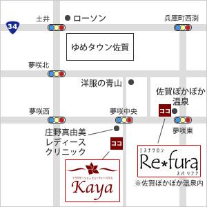 Kaya 地図